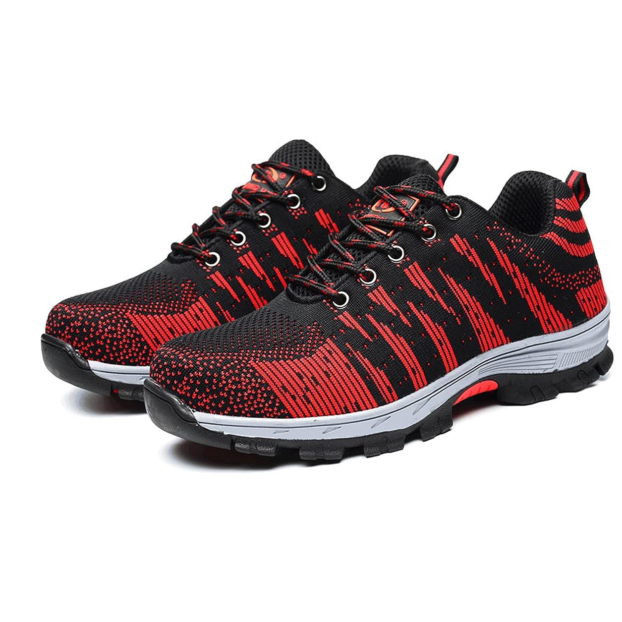 読者瞑想的歯科医Aeon hum 安全靴 作業靴 セーフティーシューズ 通気 鋼製先芯 穿刺対策 防水 四季作業靴