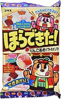 ほらできた! りんごあめソフトキャンディ 10個入 BOX (食玩・知育菓子)