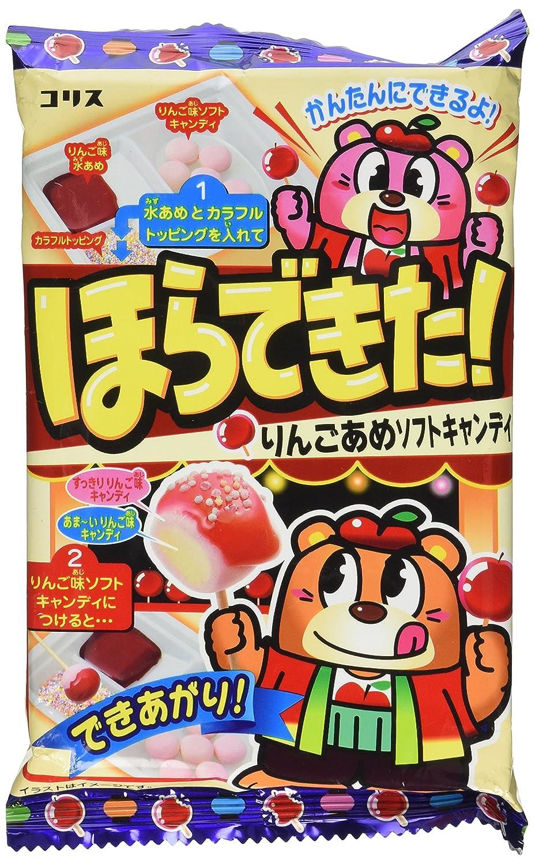 Apple Dip Soft Candy DIY Ranking Nippon regular agency TOP3 by oz Coris 1.19