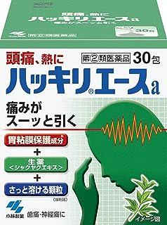 【指定第2類医薬品】ハッキリエースa 30包