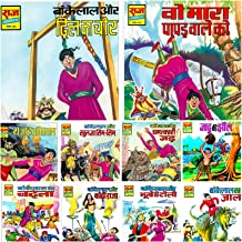 Bankelal 10 Comics: Bankelal (Hindi Edition)