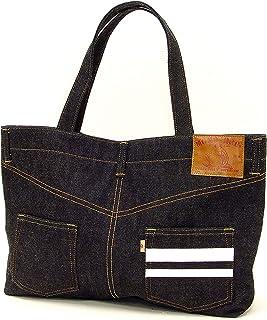 (桃太郎ジーンズ) B-11-S 出陣デニムバッグ メンズ トートバッグ 鞄