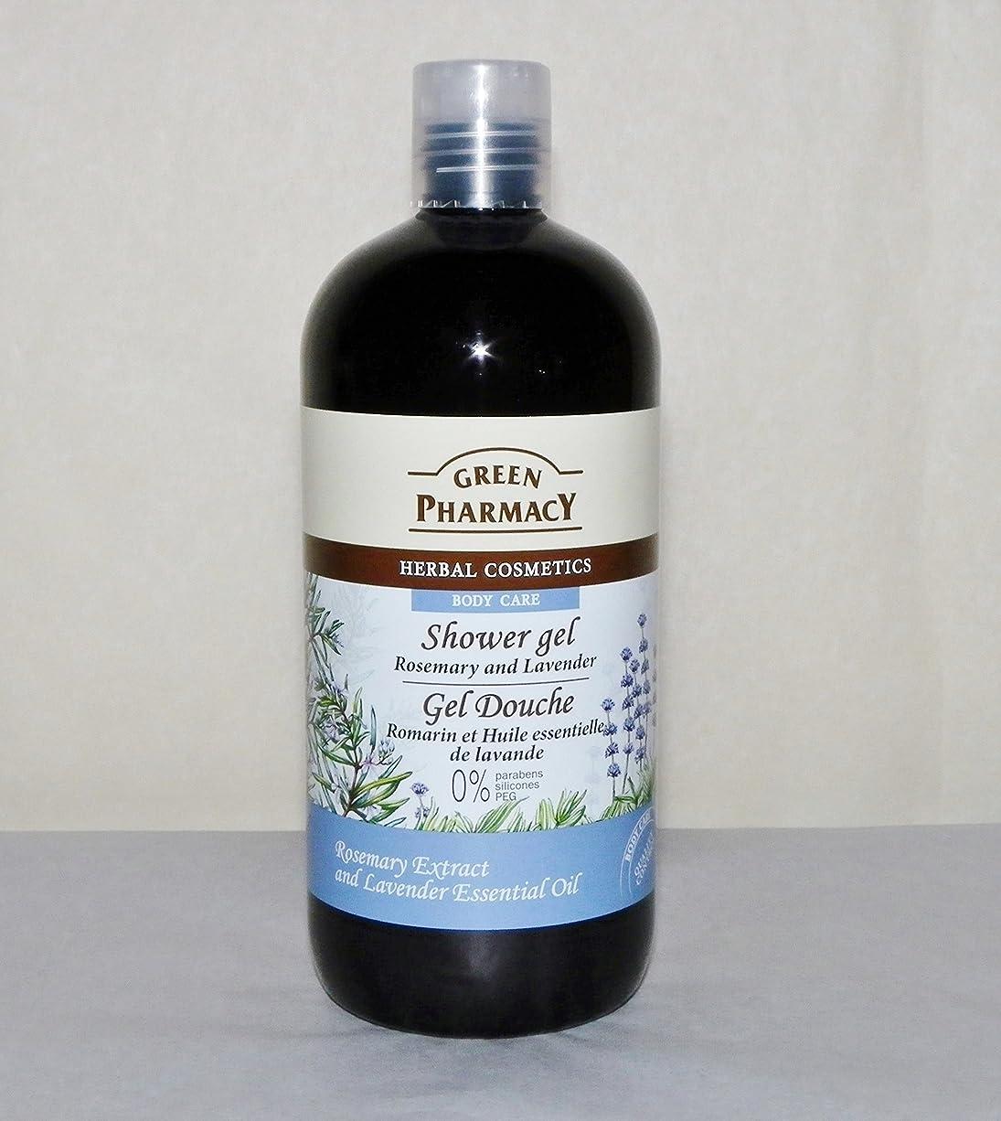 タイマーテレビを見る罰するElfa Pharm Green Pharmacy グリーンファーマシー Shower Gel シャワージェル Rosemary&Lavender