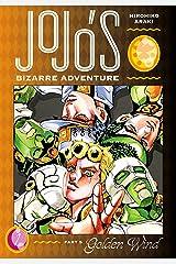 JoJo's Bizarre Adventure: Part 5--Golden Wind, Vol. 1 (English Edition) eBook Kindle