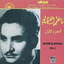 Best Of Nazem Al Ghazali, Vol. 1