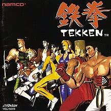Tekken (1995) Game Soundtrack Japanese Import