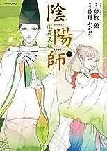 表紙: 陰陽師 瀧夜叉姫(3) (RYU COMICS) | 夢枕獏