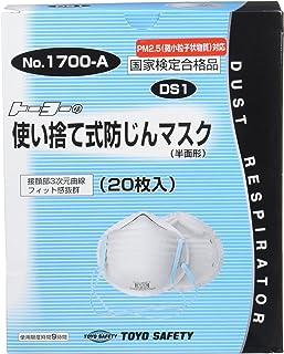 TOYO 使い捨て式 防じんマスク DS1 20枚入り
