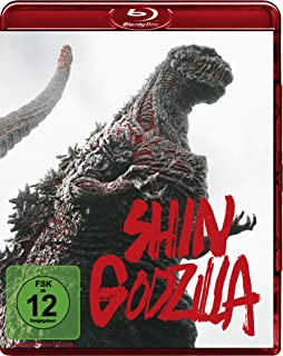 Shin Godzilla Blu-ray