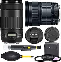 Canon EF 24-105mm f/3.5-5.6 I.S. STM Lens (9521B002) + Canon EF 70-300mm f/4-5.6 I.S. II USM Lens (0571C002) + AOM Full Frame Bundle - International Version (1 Year AOM Warranty)