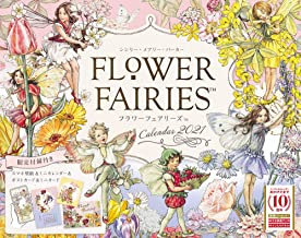 FLOWER FAIRIES Calendar 2021 (インプレスカレンダー2021)