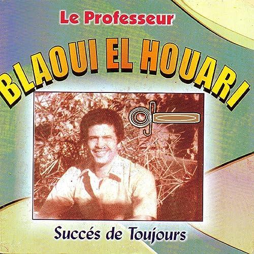 GRATUIT TÉLÉCHARGER EL ALBUM BLAOUI HOUARI