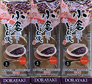 Japanese Dorayaki Baked Bean Cake Pack of 3 ( 15 pcs Total ) 32oz Product of JAPAN (Red Bean)