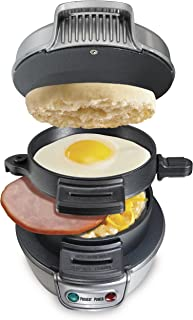Hamilton Beach 25475A Breakfast Sandwich, Maker, Silver