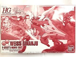Bandai HG 1/144 Weiss Sinanju model kit