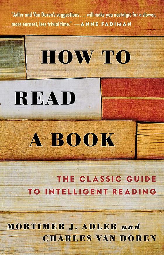 子豚準備セグメントHow to Read a Book (A Touchstone Book) (English Edition)