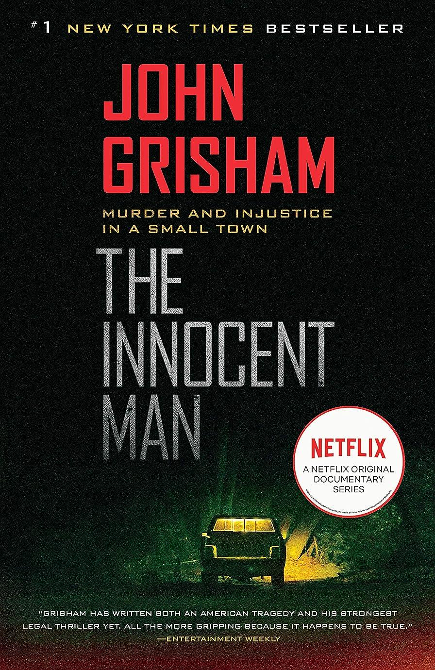 差複製する問題The Innocent Man: Murder and Injustice in a Small Town (English Edition)