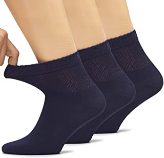 Women's Bamboo Ankle Loose Fit Socks, Soft, Seamless Toe,...