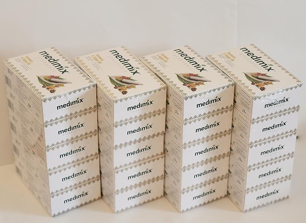 タクシー貫入過度のMEDIMIX メディミックス アーユルヴェーダ ターメリック アンド アルガン石鹸(medimix AYURVEDA Turmeric & Argan) 125g 20個入り