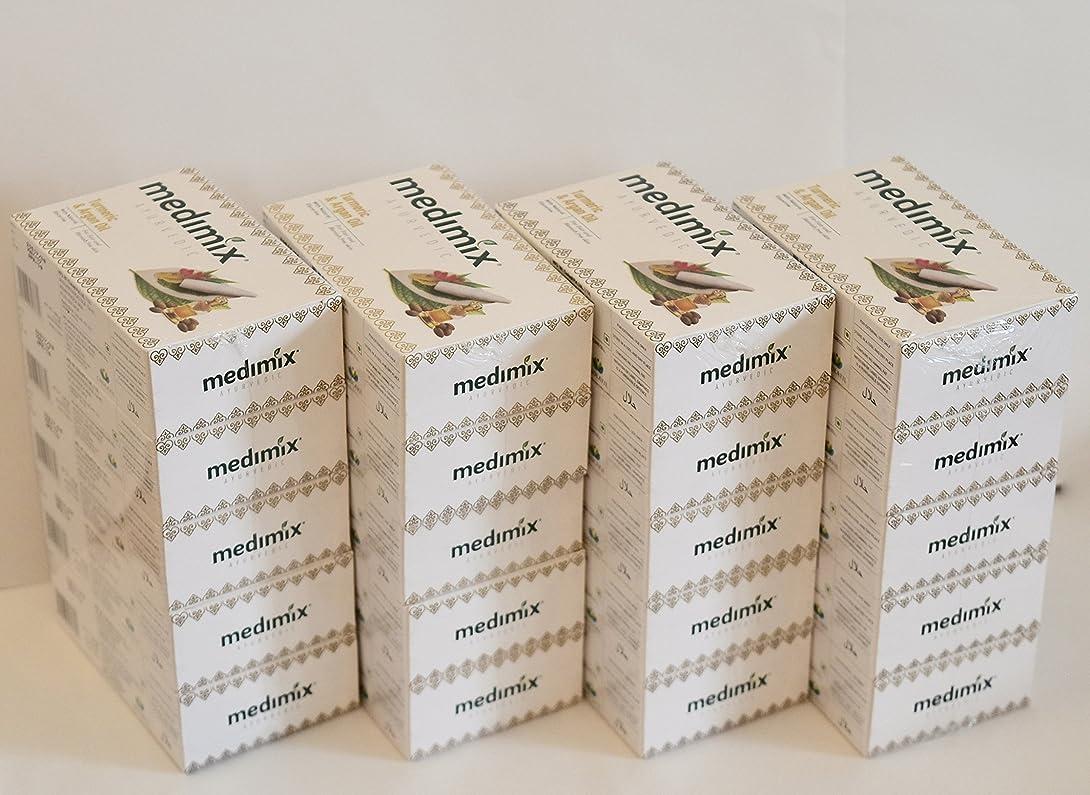 親密な油ポンドMEDIMIX メディミックス アーユルヴェーダ ターメリック アンド アルガン石鹸(medimix AYURVEDA Turmeric & Argan) 125g 20個入り