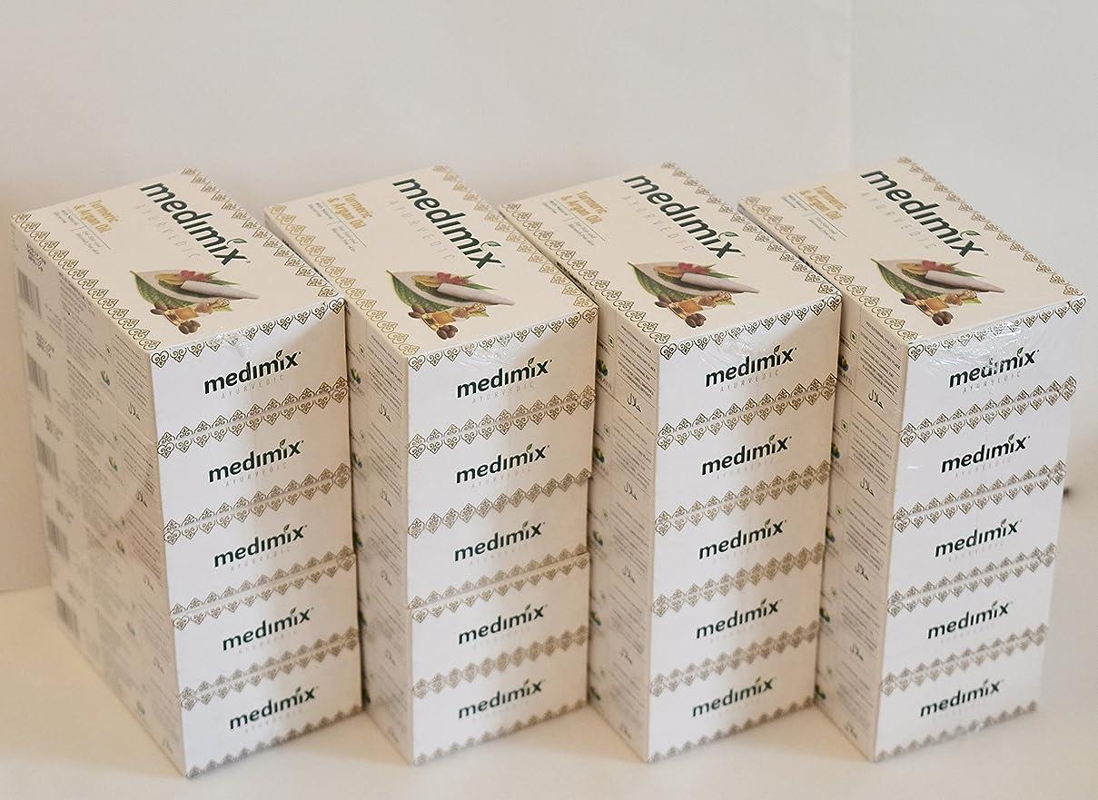 父方のパフ実り多いMEDIMIX メディミックス アーユルヴェーダ ターメリック アンド アルガン石鹸(medimix AYURVEDA Turmeric & Argan) 125g 20個入り