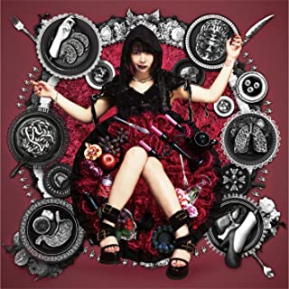 クソカワPARTY(CD2枚組+DVD)
