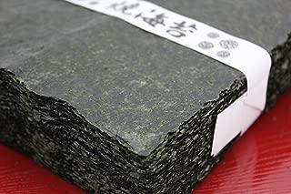 【お試しサービス品】 訳 愛知三河産 焼のり 海苔 厳選上海苔 全型100枚 甘味厳選 チャック付袋 はっとり海苔