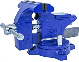 Best The Rotating Bench Vise Review [September 2020]