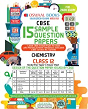 Oswaal CBSE Sample Question Papers Class 12 Chemistry Book (For March 2020 Exam)