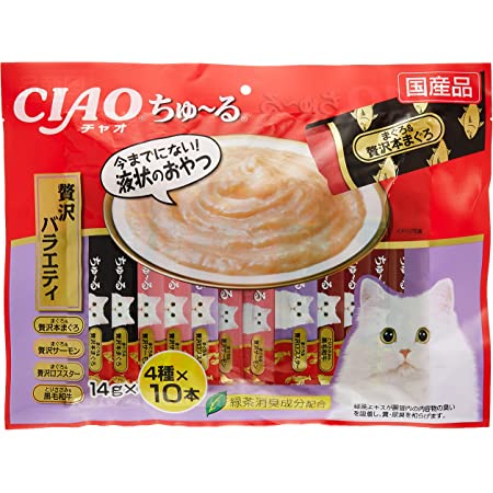 チャオ (CIAO) 猫用おやつ ちゅ~る 贅沢バラエティ 14g×40本入