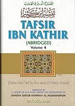 Tafsir Ibn Kathir (Vol. 4) (Surat Al-Araf to the END of Surah Yunus) (Tafsir Ibn Kathir)