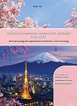 Das Erste Japanische Lesebuch für Anfänger: Stufen A1 und