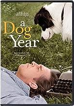 Dog Year, A (DVD)