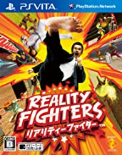 Reality Fighters (japan import)