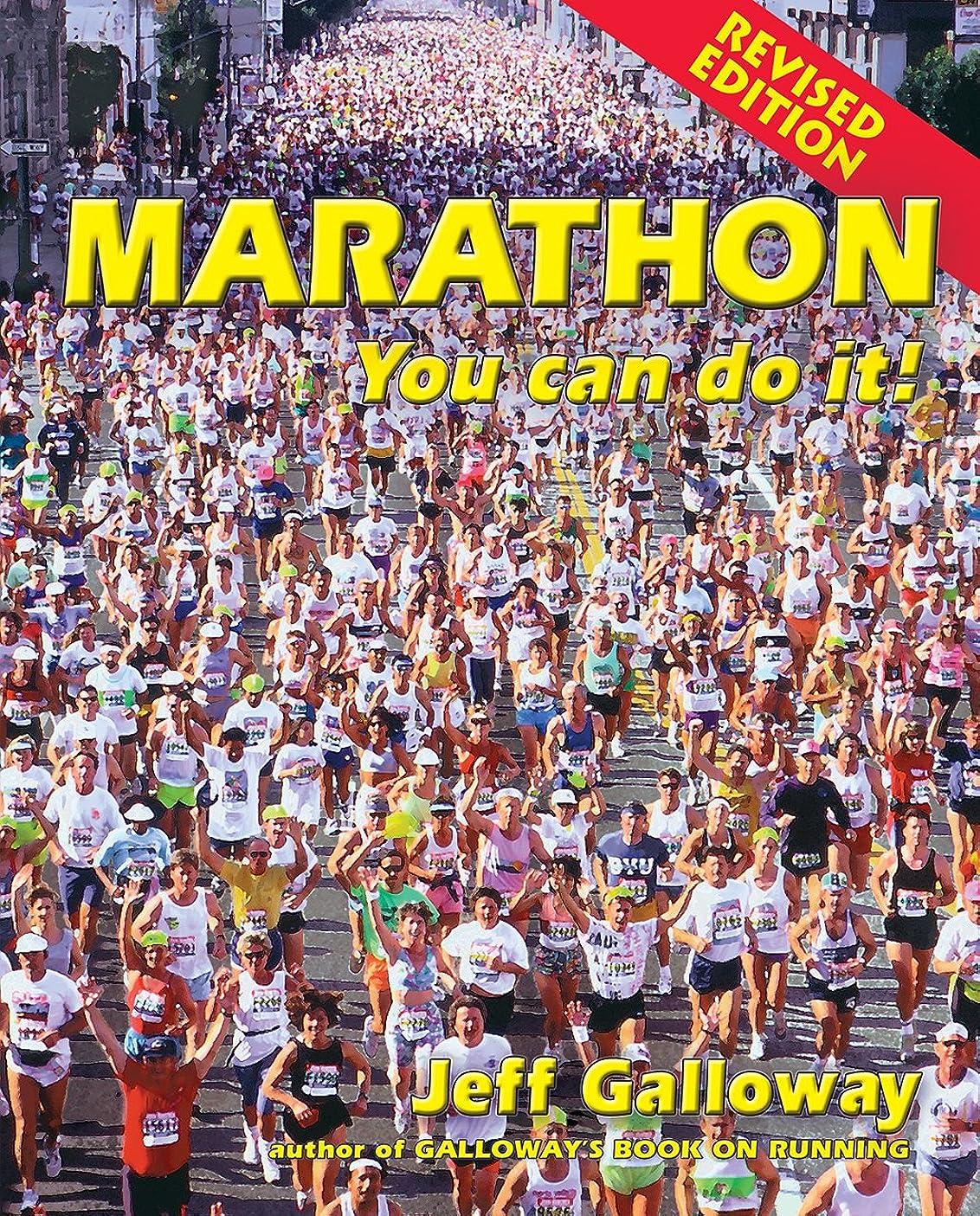 定説ジョセフバンクス急速なMarathon: You Can Do It! (English Edition)