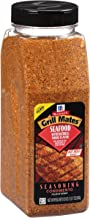 is mccormick meat marinade discontinued