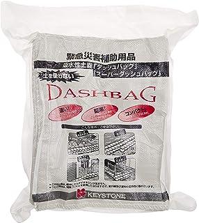 緊急災害補助用品 水で膨らむ 吸水性土嚢 ダッシュバッグ 10袋入り×2パック 20枚