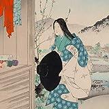 Wallpaper - Mizuno 36