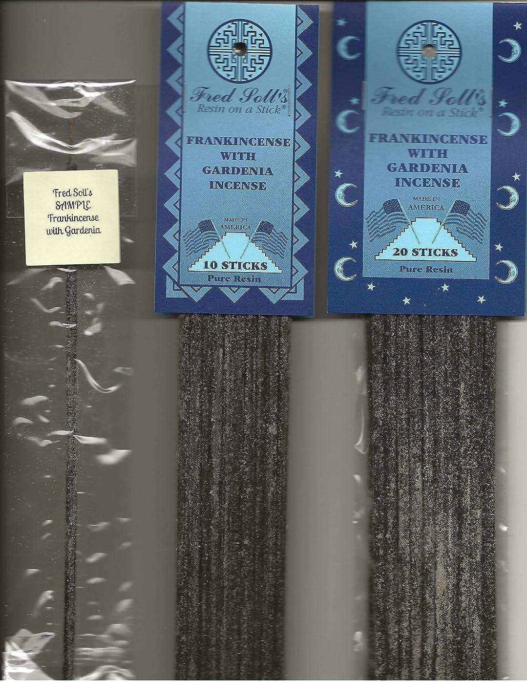 スノーケル格差治すFRED SOLL'S 樹脂製スティック付きフランキンセンス クチナシのお香付き