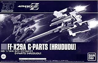 [Limited Product] HG 1/144 FF-X29A G-Parts [HRUDUDU] Advance of Ζ The Flag of Titans