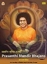 Prasanthi Mandir Bhajans - Volume 8