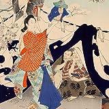 Wallpaper - Mizuno 02