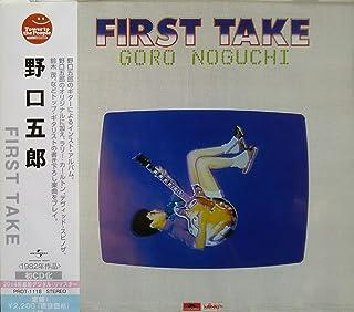 FIRST TAKE 野口五郎<タワーレコード限定> CD