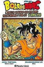 Best Bola de Drac Yamcha: Aquella vegada que em vaig reencarnar i era en Yamcha (Manga Shonen) (Catalan Edition) Review