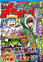 表紙: 週刊少年チャンピオン2021年01号 [雑誌] | 橋本くらら