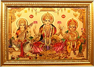 Lakshmi Ganesha SARASVATI 731A Gold FOIL Framed Wall Hanging Religious Art Print