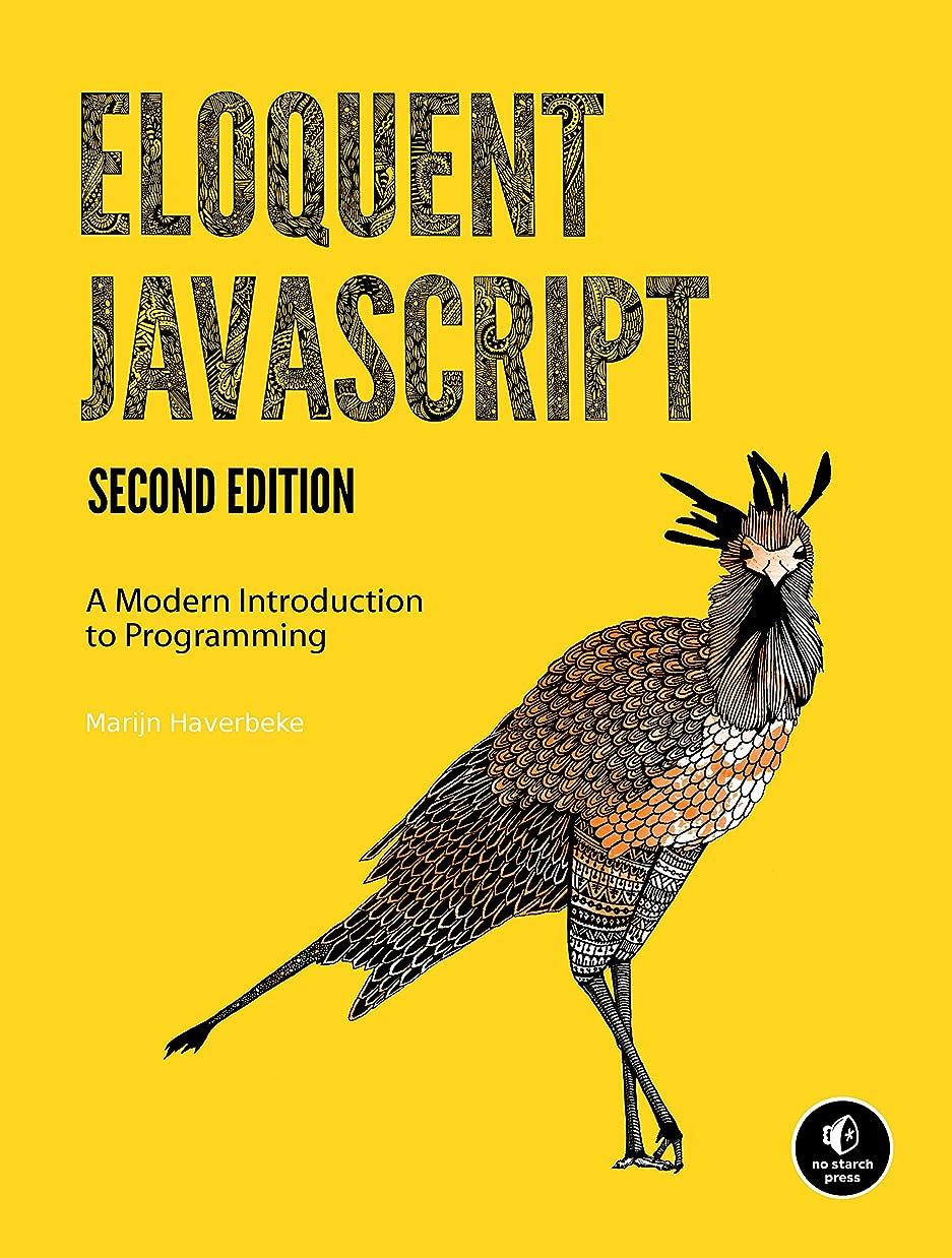 経過バン発行するEloquent JavaScript, 2nd Ed.: A Modern Introduction to Programming (English Edition)