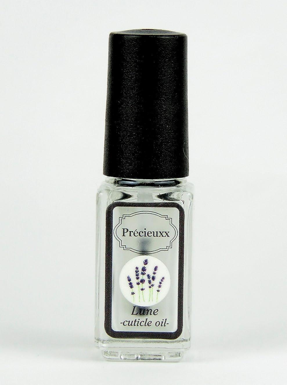 ブランドバランスのとれたうまれたオーガニック ネイルオイル Precieuxx(プレシュー) ネイルアンドキューティクルボタニカルオイル 5ml ラベンダー