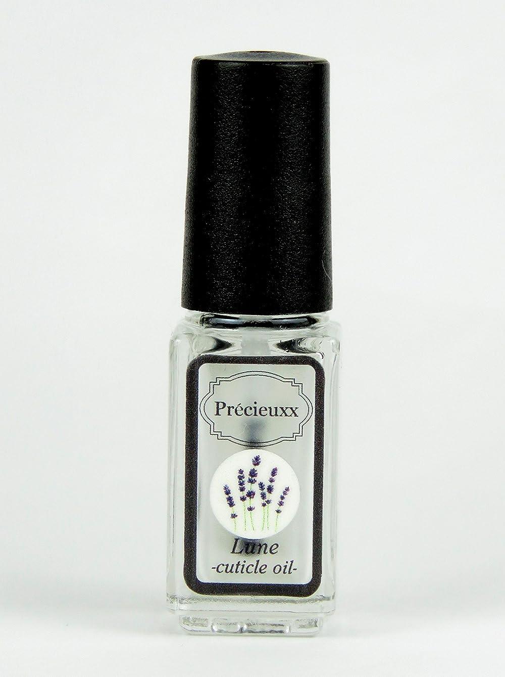 手綱スクラップトリクルオーガニック ネイルオイル Precieuxx(プレシュー) ネイルアンドキューティクルボタニカルオイル 5ml ラベンダー