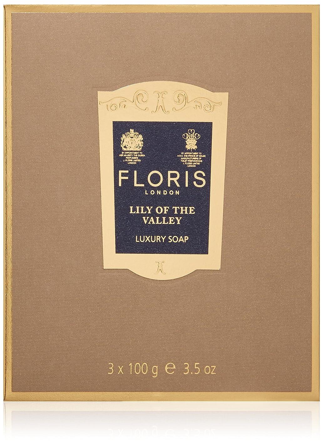 ナース哲学的一掃するフローリス ラグジュアリーソープLV(リリーオブザバレー)3x100g/3.5oz